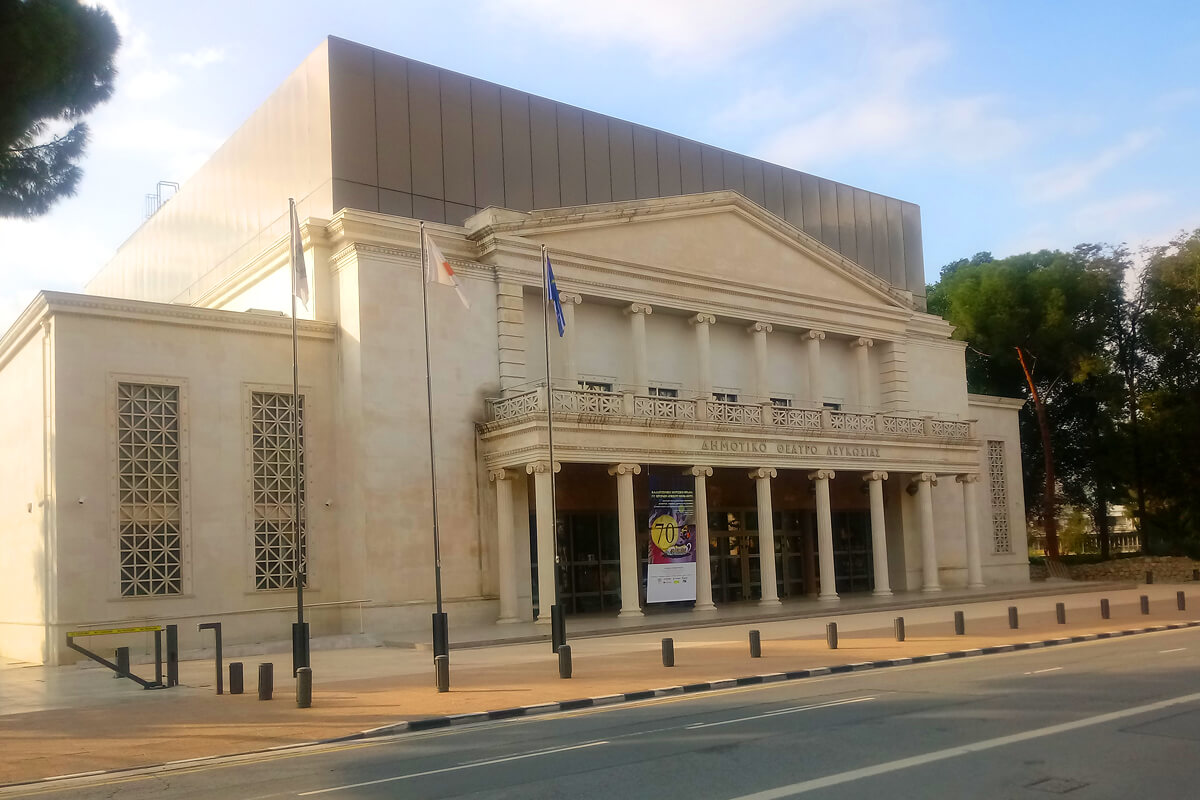 Nicosia Municipal Theatre Cyprus