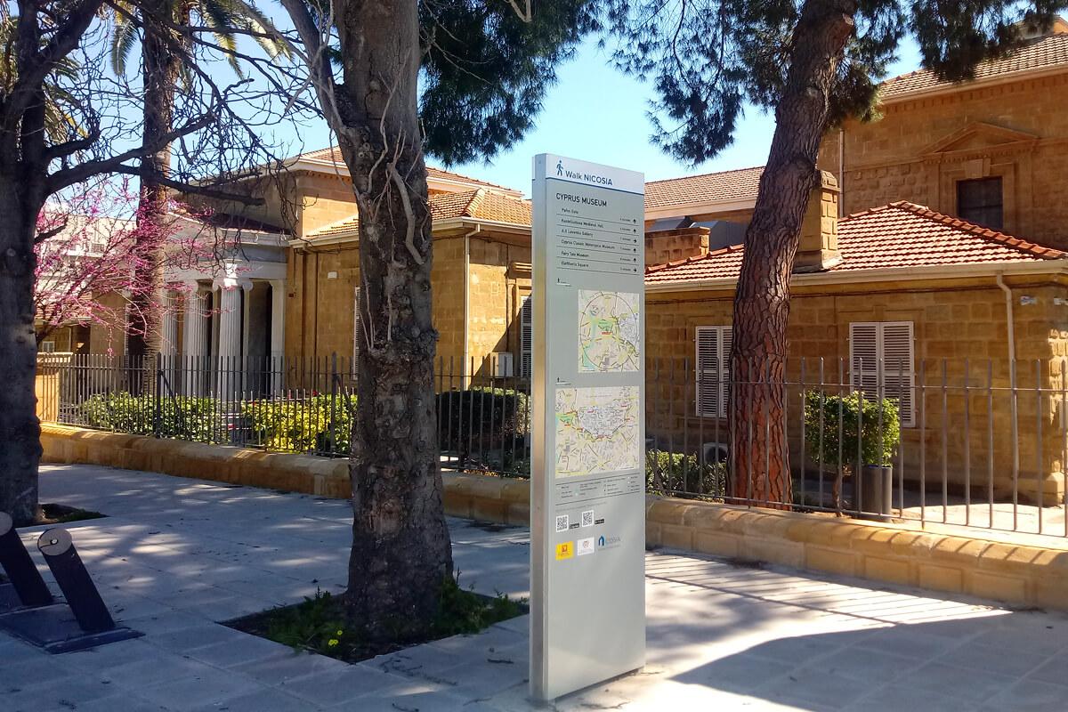 The Cyprus Museum Nicosia Cyprus